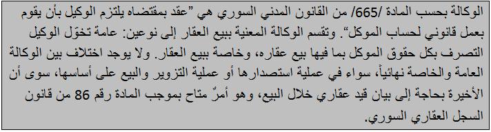 تعريف-الوكالة-سورية-موقع-الاقتصادي