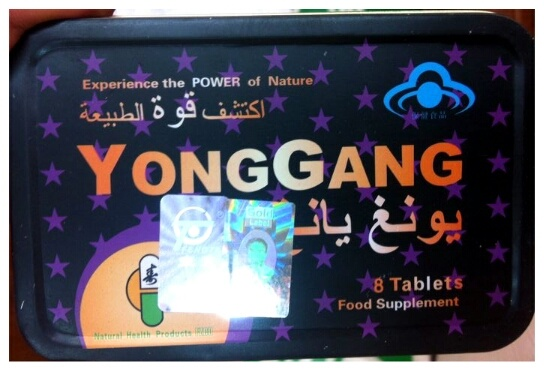 yong-yang (1)