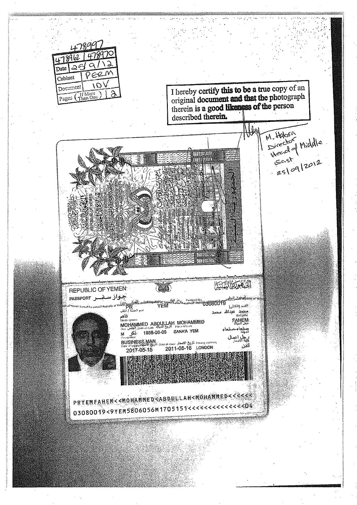 صورة جواز سفر محمد فاهم