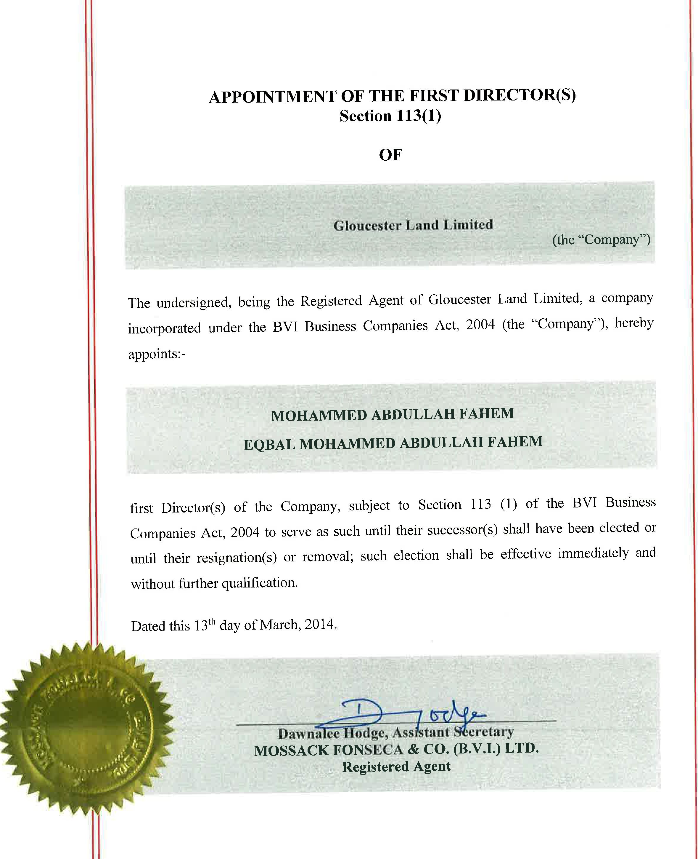 شهادة مدراءِ شركة جلوسيستر لاند المملوكة لفاهم وبناته