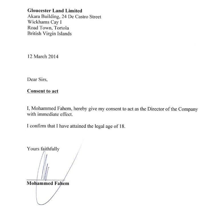 وثيقة موقعة من محمد فاهم ضمن وثائق تسجيل شركة أوف شور