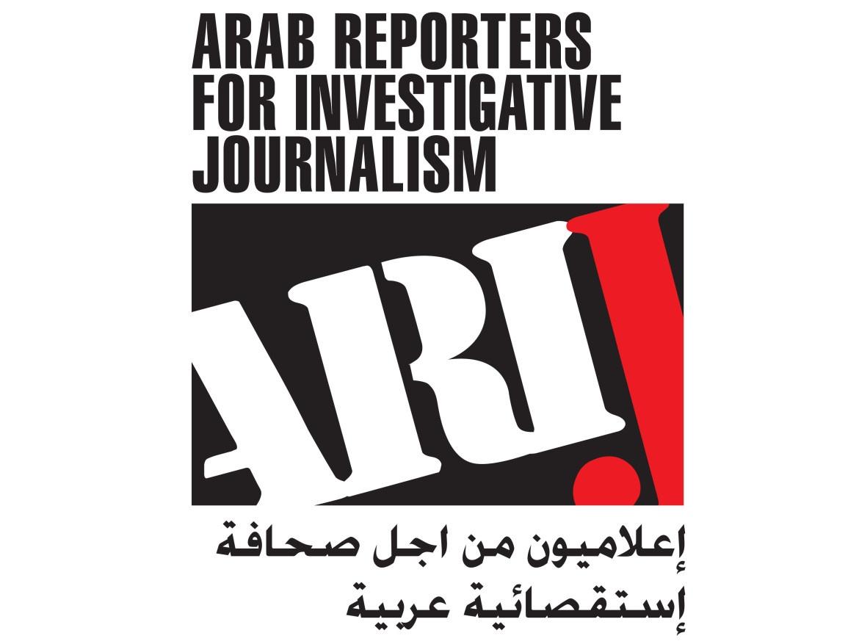 إعلاميون من أجل صحافة استقصائية عربية (أريج)
